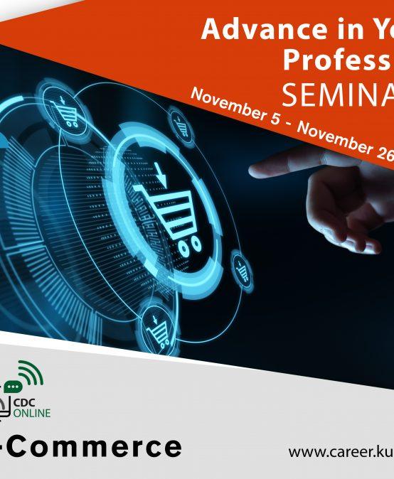 Advance in Your Profession Seminars – E-Commerce